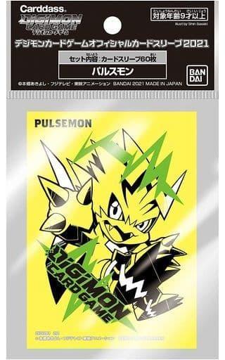 デジモンカードゲーム オフィシャルカードスリーブ2021 パルスモン