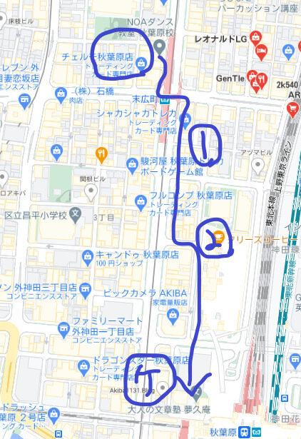 秋葉の歩き方4