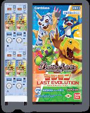 コラボブースター デジモン LAST EVOLUTION