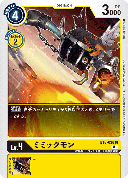 BT6-036