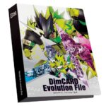 DimCARD Evolution File