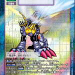 EX1-021_P メタルガルルモン