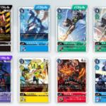 デジモンカードゲームサイトのカードリストが公開される