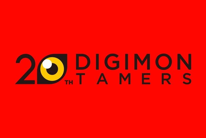 デジモンテイマーズ20thロゴ
