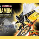 S.H.Figuarts アルファモン王竜剣 Premium Color Edition